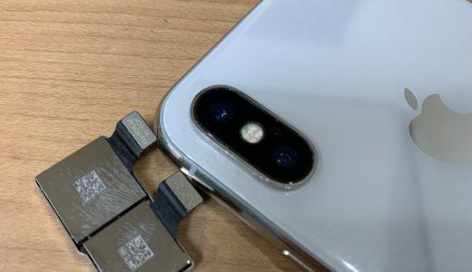 【iPhoneX】アウトカメラ・レンズ交換(本厚木)